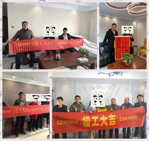 qy886千赢国际新房装修